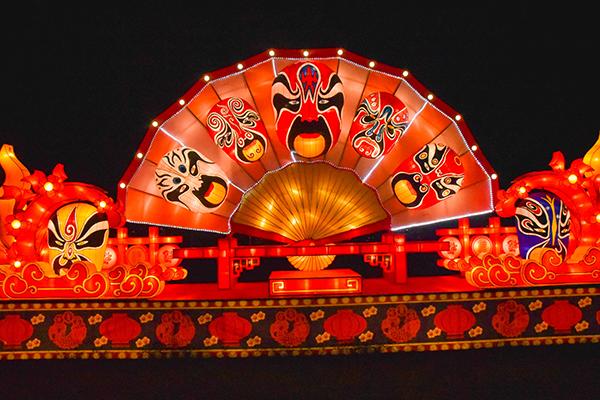 Lantern Light Festival operah fan